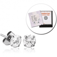 SURGICAL STEEL ROUND PRONG SET JEWELLED EAR STUDS PAIR PIERCING